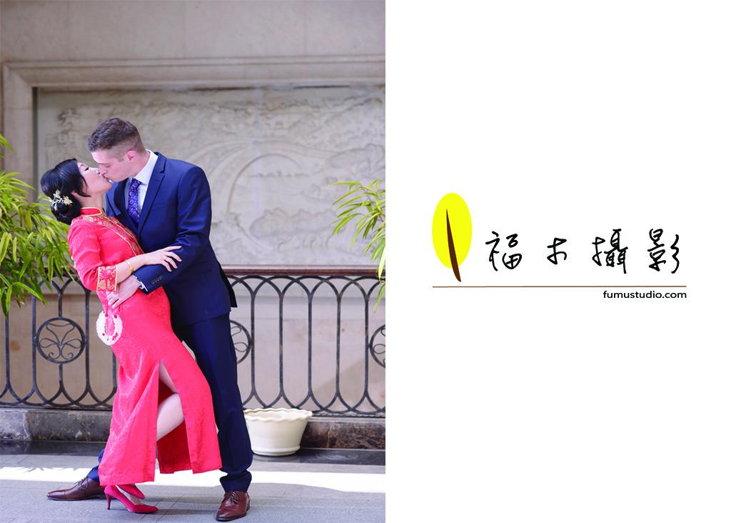 [婚攝]新店京采.ANDREW CORNELIUS&趙若如53-1