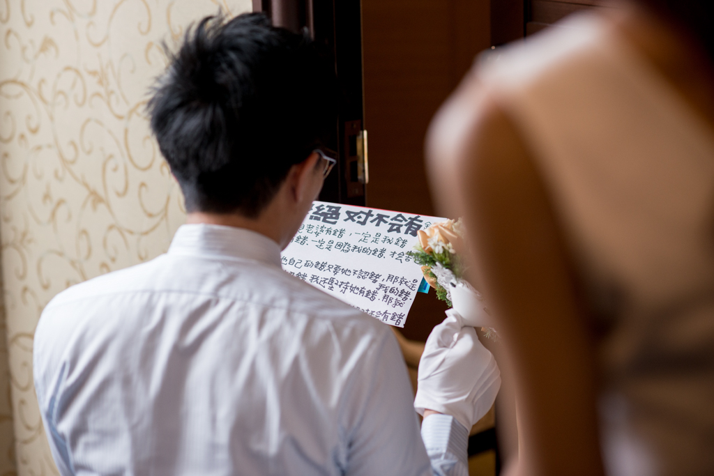[婚攝]桃園晶宴.凱崴&宜霏24